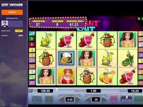 Игровые автоматы на деньги онлайн без регистрации игровые автоматы скачать остров