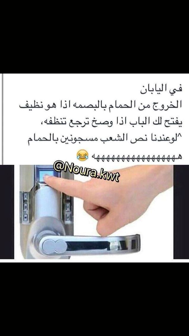 ههههههههههههههههههه Fun Quotes Funny Funny Study Quotes Jokes Quotes