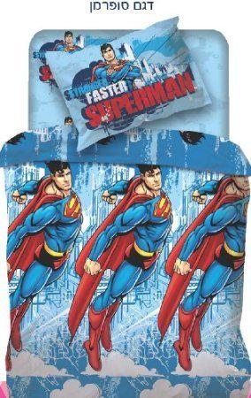 Amazon Com Superman Kids Comforter Bed Set 3pcs Single Bed Set