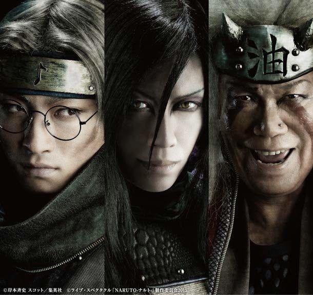 Lord orochimaru cosplay