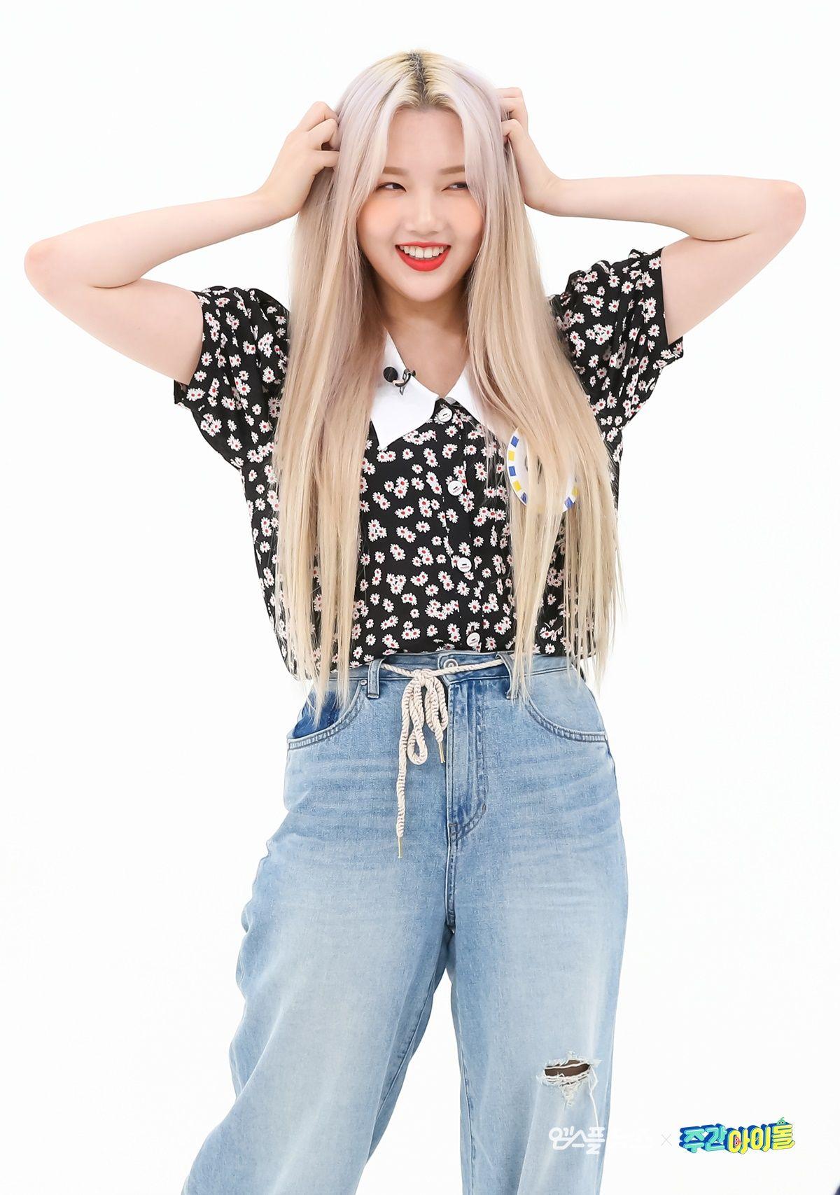 [현장 HD포토] 주간아이돌 여자친구 소원 ver. - 2020 | 여자친구