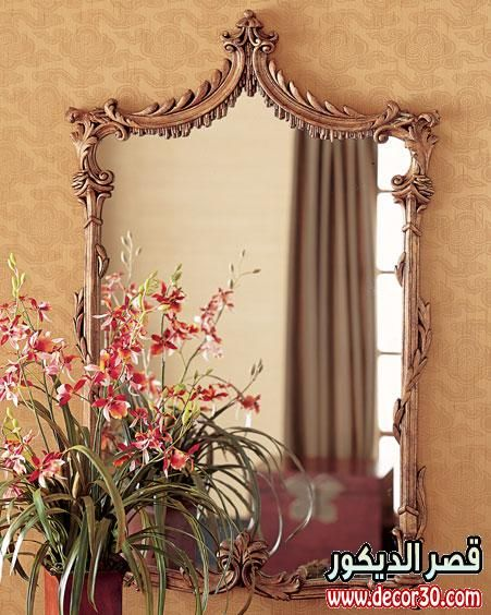 مرايا للمنزل باشكال تابلوه فنى رائع Forms Makeup Of The House Splendor Decor Diy Crafts Home Decor