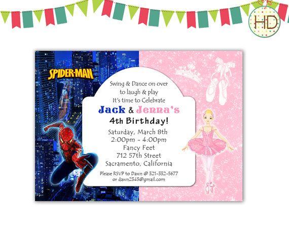 Printable Joint Birthday Party Invitations ~ Split birthday invitations joint twin invitation