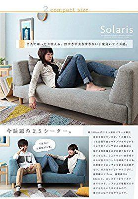 29800円www Amazon Co Jp Gp Aw D B01bk78g7a Psc 1 ソファ デザイン ソファカバー