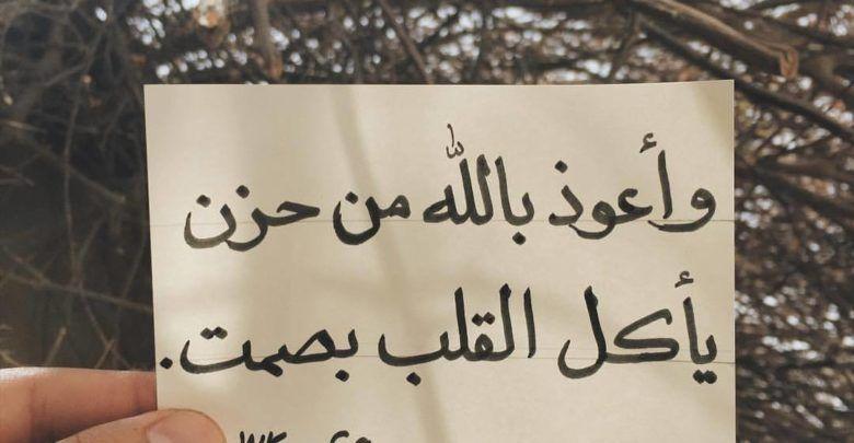 اشعار حزينة مؤلمة تشكيلة من أتعس ما في الشعر Arabic Calligraphy Calligraphy