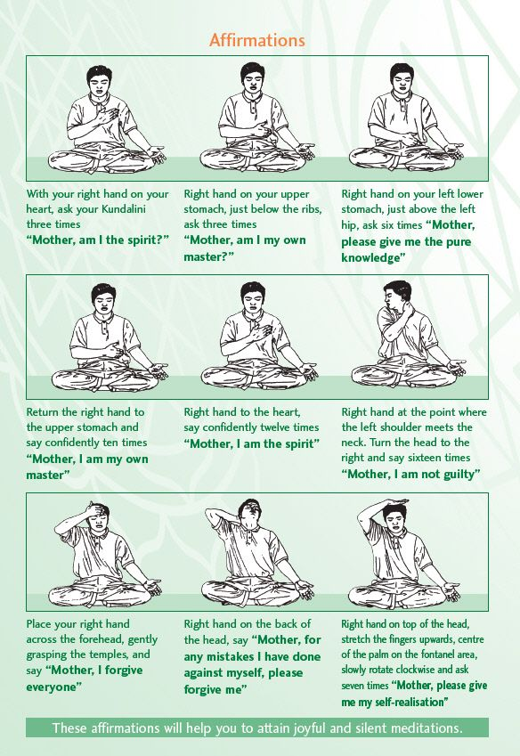 Image result for sahaja yoga affirmations | Meditation | Yoga