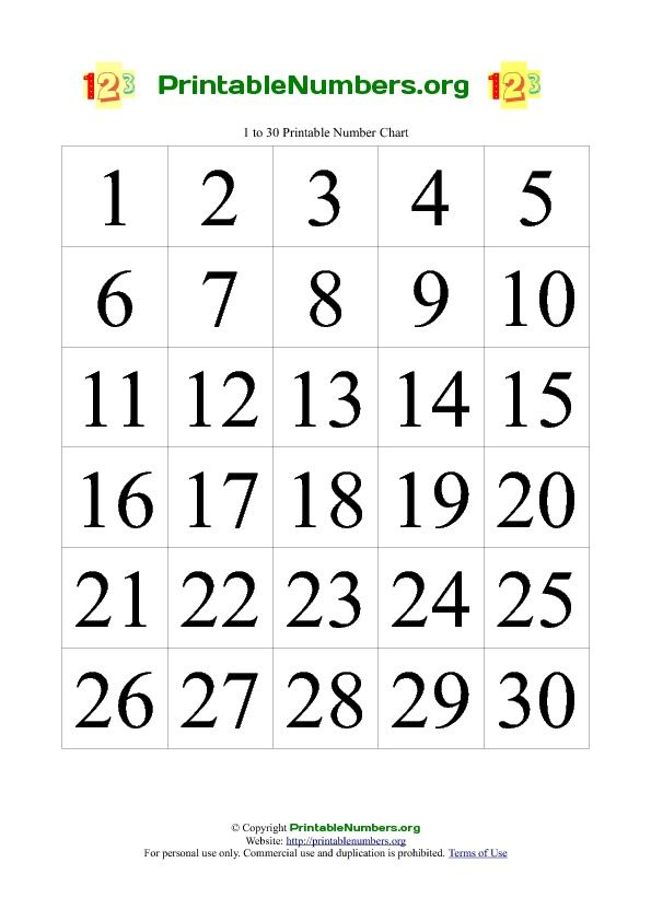 This is a picture of Free Printable Numbers 1-30 in individual