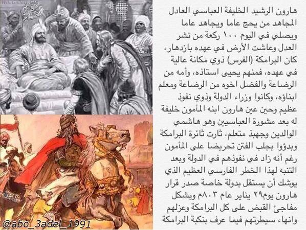 عبدالإله On Twitter Favorite Book Quotes History Of Islam Ahadith