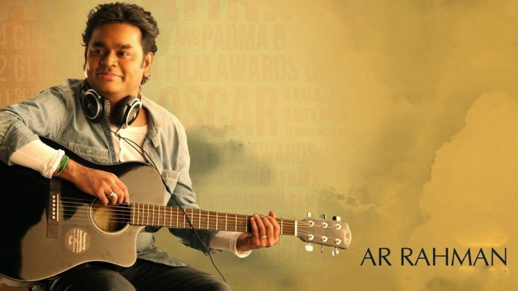 "Free \""Ar Rahman HD Wallpapers"