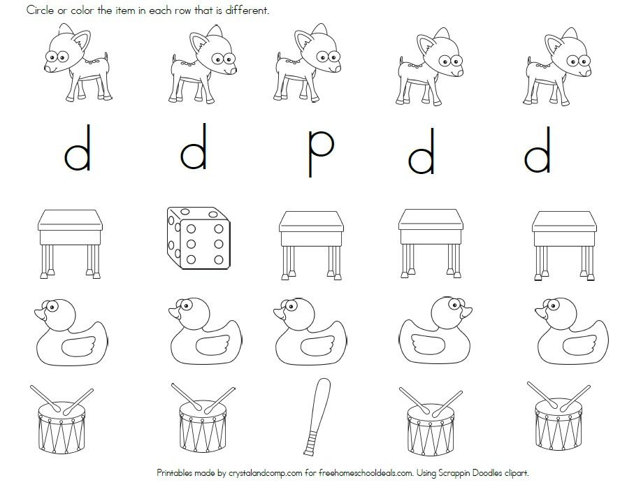 FREE LETTER D WORKSHEETS (Instant Download) | alphabet ...