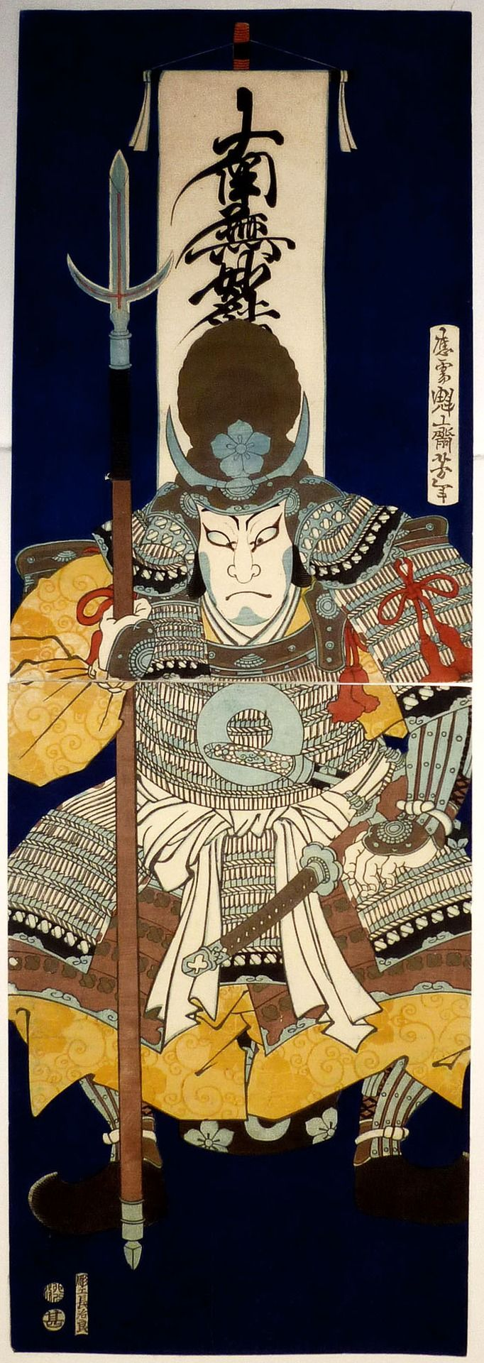 """Kato Kiyomasa. Vertical Dyptich by Yoshitoshi Tsukioka. Published by Maruya Jimpachi, 1867A vertical diptych of Kato Kiyomasa ( 1562-1611 ). A famous general best known for his participation in the invasion of Korea. Shows him seated before his personal banner inscribed Nan myo no rengekyo, """"Hail Lotus Sutra."""" On his breast is his mon, a large ring."""