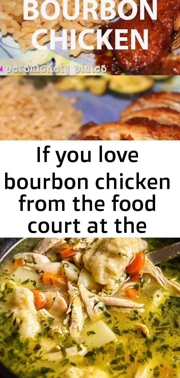 If you love bourbon chicken from the food court at the mall, you'll love this 1 #chickendumplingscrockpot