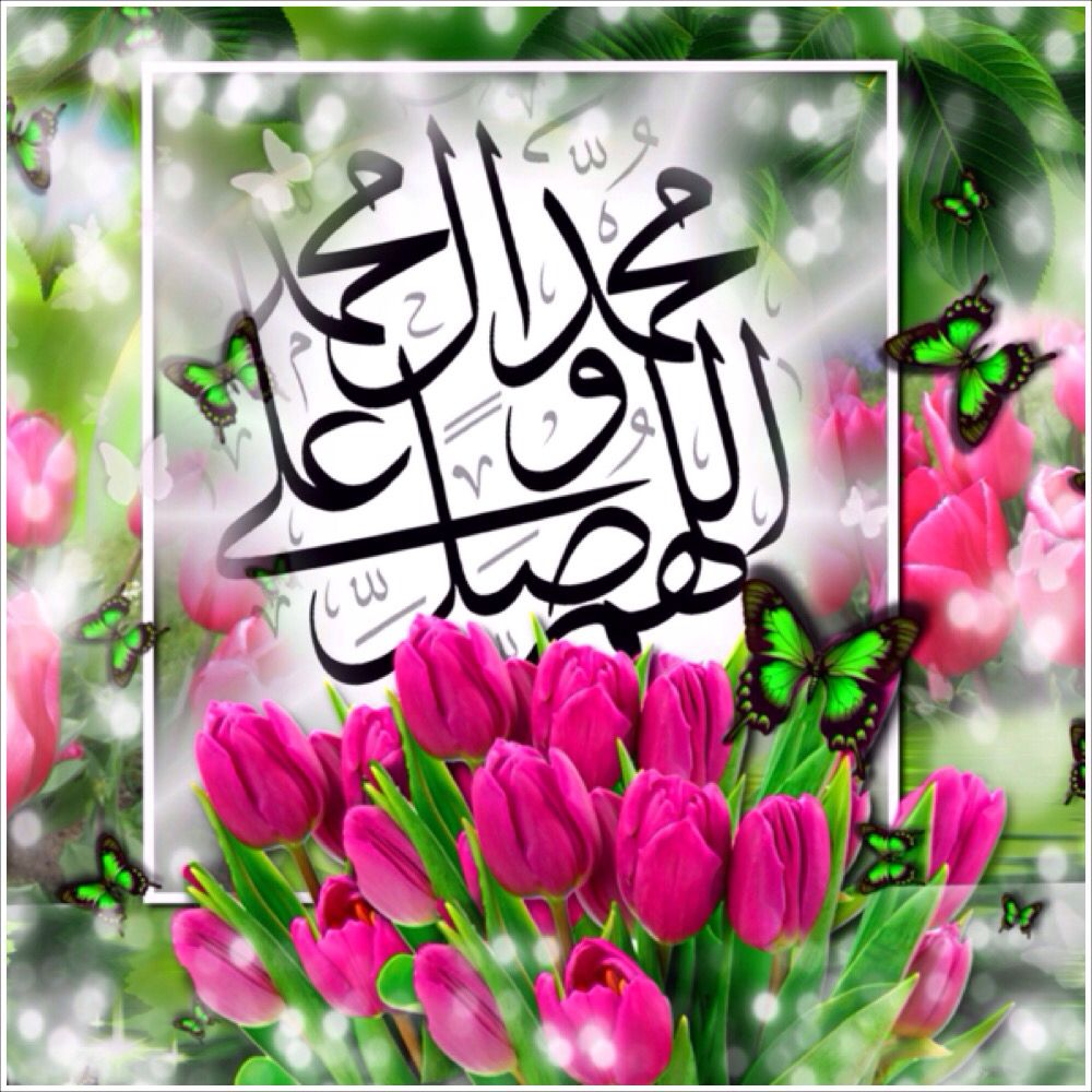 Pin By A H On Life Changing Islamic Images Islamic Calligraphy Islam Beliefs