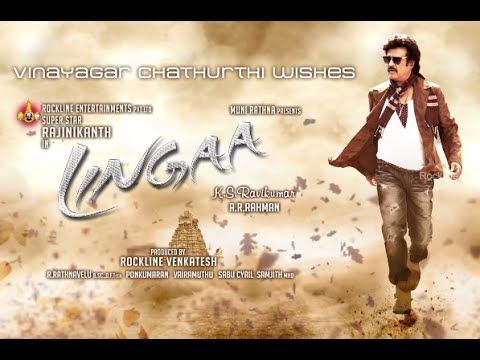 Watch Super Star #Rajinikanth #Lingaa/Linga Tamil Movie
