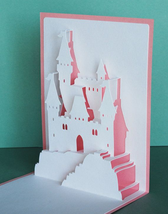 Princess Castle Popup Card By Peadenscottdesigns On Etsy 5 00