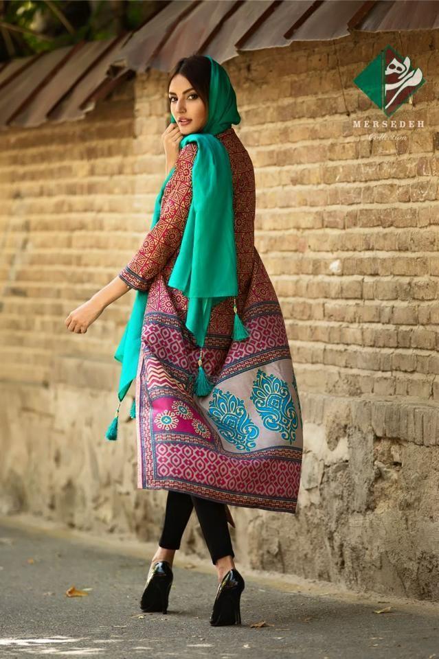 Iranian Women Fashion Street Styles Hair | Iranian women