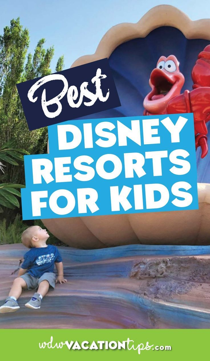 If you're bringing kids to a Disney resort you want them to love it as much as the theme parks, or dare I say even more? My best Disney resorts for kids list just might surprise you. #disneyworld #wdw #disneyhotels