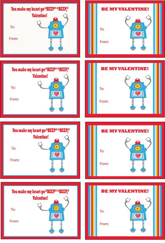 Robot Valentines Day Cards Kids Valentines by FabPartyPrints ...