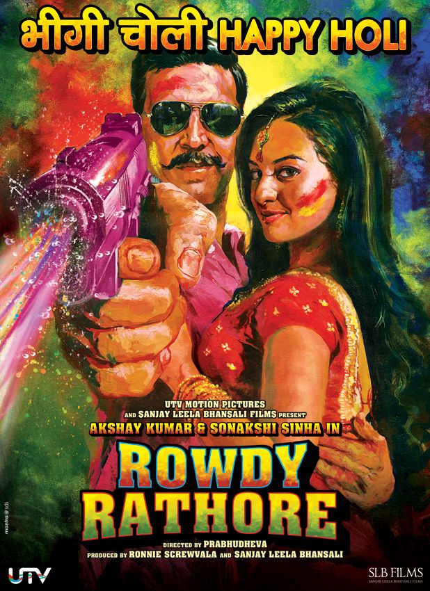 Rowdy Rathore 2 720p Dvdrip Movie