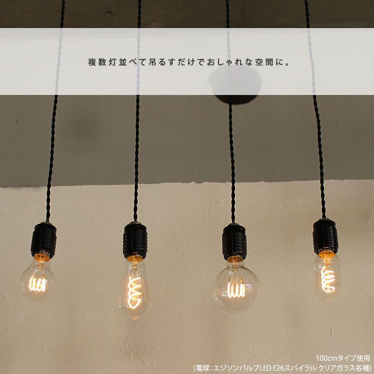 楽天市場 E26 50cm 陶器ペンダントライト 引掛けシーリングor