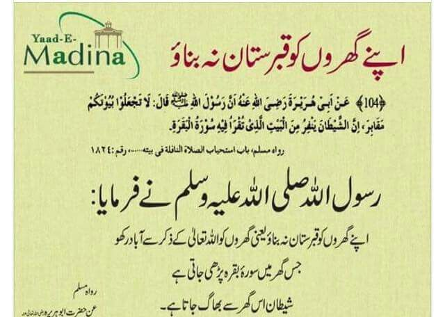 Hadees Mubarak Hadith Quotes Islamic Quotes Quotes