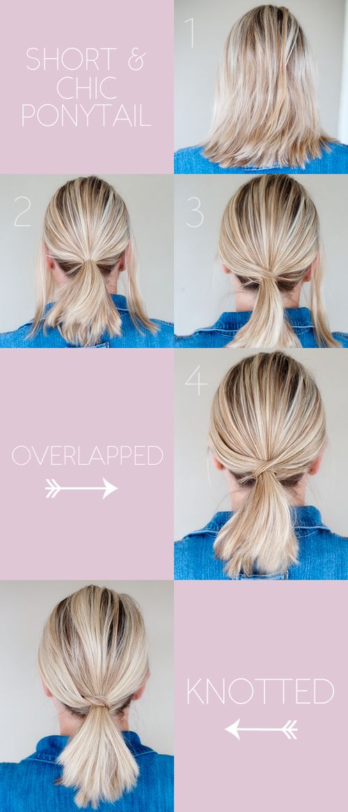 Easy Short Chic Ponytail Chic Ponytail Simple Ponytails Easy Hairstyles