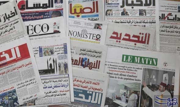 أبرز اهتمامات الصحف المغربية الصادرة الأربعاء Digital Network Bullet Journal This Or That Questions