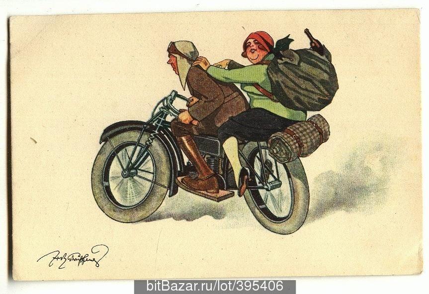 Картинки тему, почтовая открытка мотоцикл