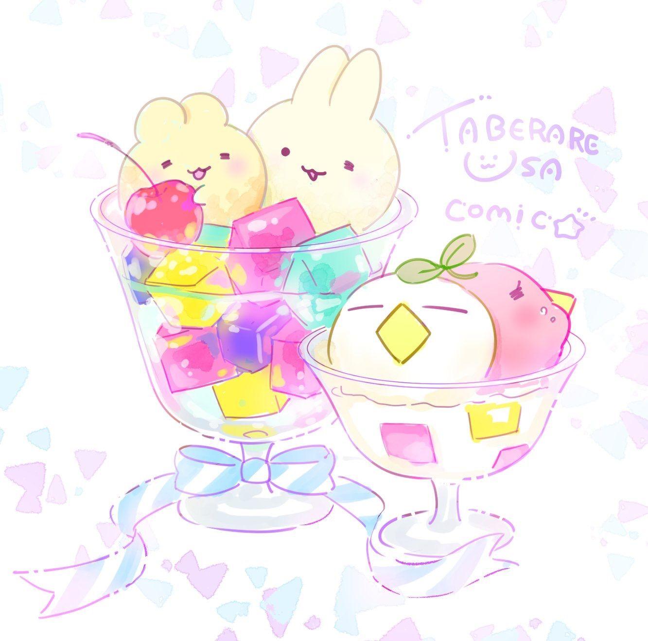 Cartoon Kawaii Cute Anime Bread