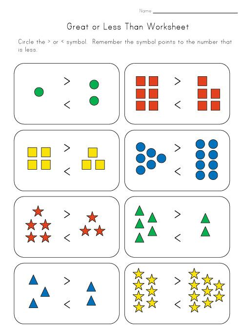 Easy Greater And Less Than Problems Kindergarten Math Worksheets