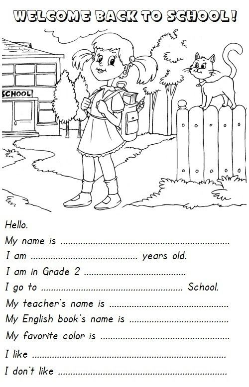 Enjoy Teaching English BACK TO SCHOOL activity All About Me – First Day of School Worksheets