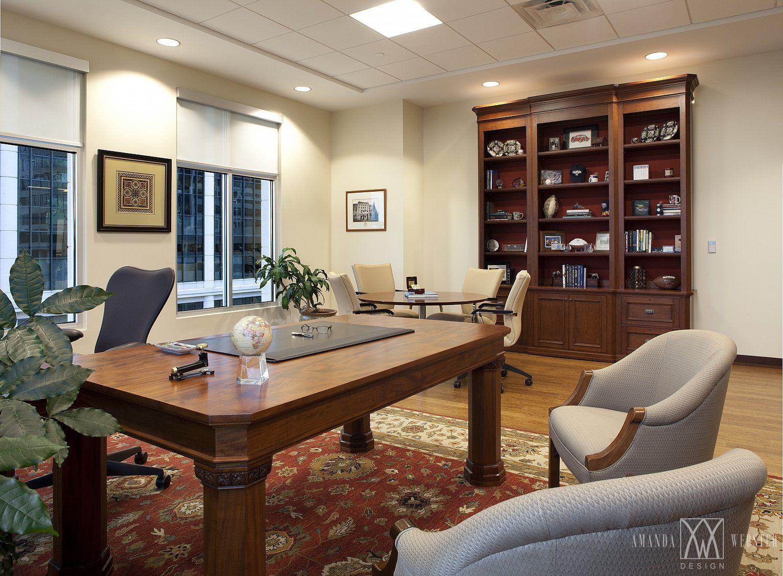 Amanda Webster Design: Commercial Interior Design   DuPont Testamentary  Trust / Photo By Neil Rashba