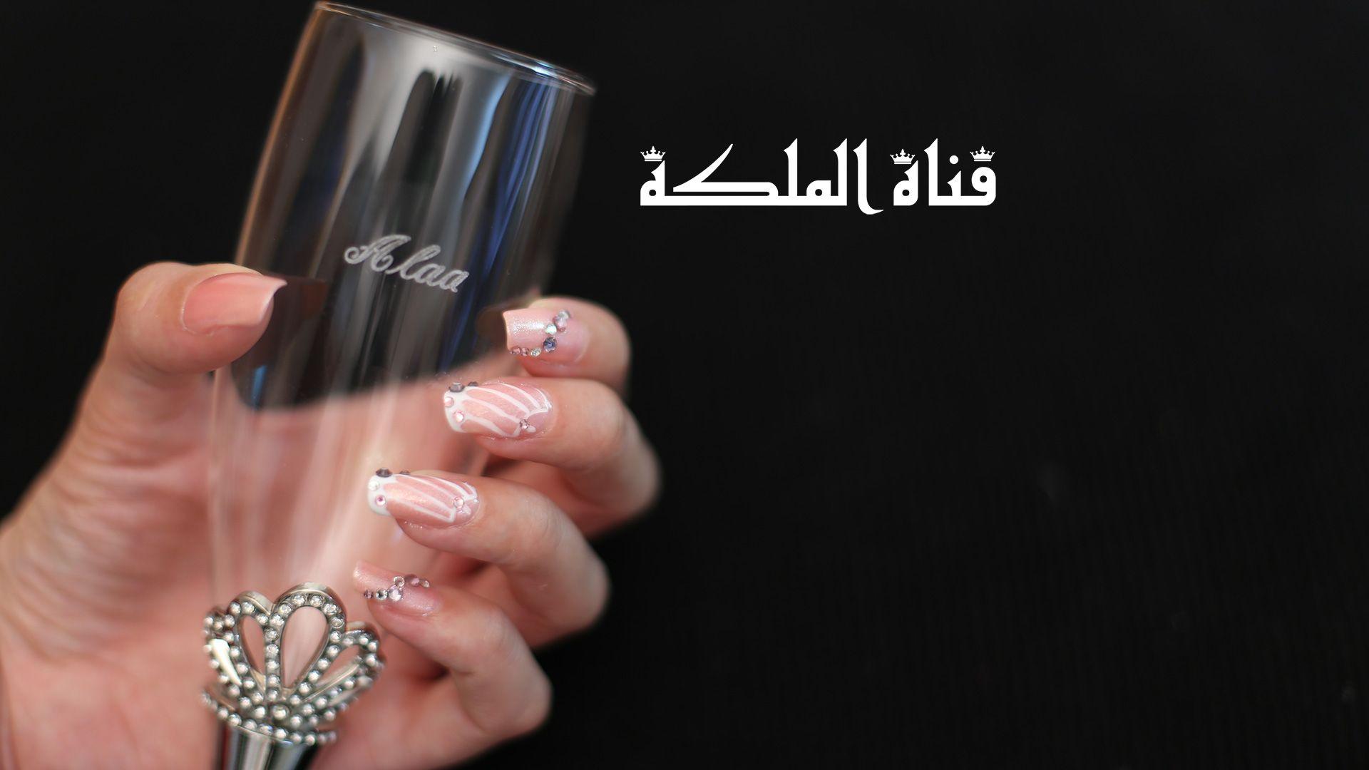 ترغبين بطلاء مميز يناسب حفللات الاعراس والمناسبات الخاصة؟؟ إليك هذا ...