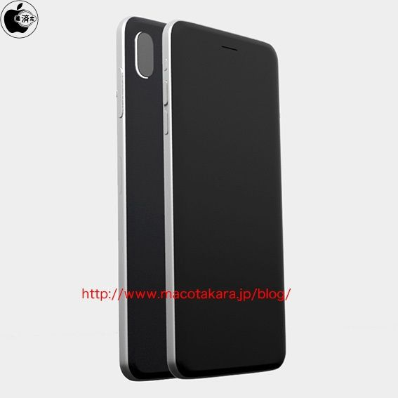 iPhone 8 : un design proche de l'iPhone 4 et un capteur photo vertical ? - Mac4ever