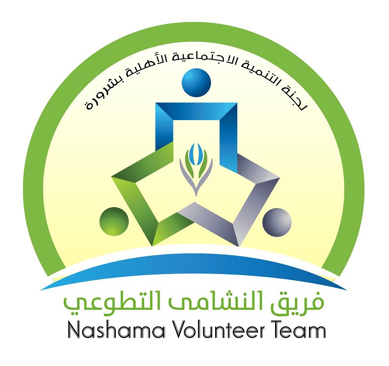 تصميم شعار خاص لفريق النشامى التطوعي Gaming Logos Pie Chart Logos