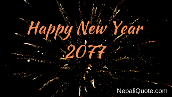 101 Best Collection Of Happy New Year 2077 Images In 2020 Happy