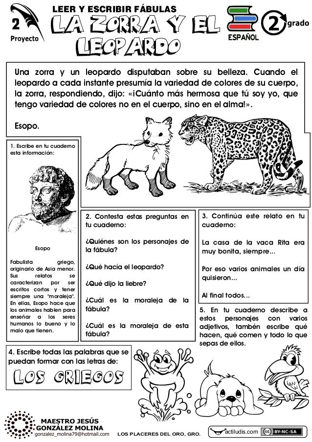 Beliebt Spanish Zoo Animal Activities | Zoo animal activities, Animal  FB39
