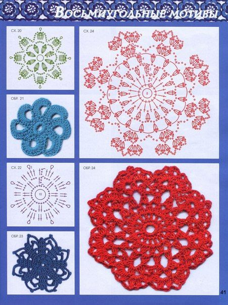 Motifs with diagrams #4 | Häkeln Kreis crochet circle | Pinterest ...