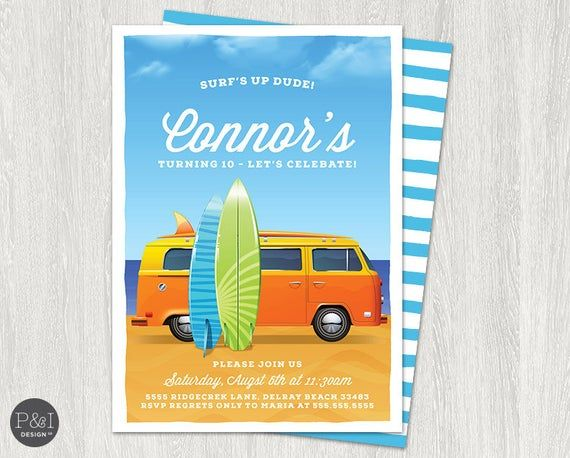 Surfs Up Dude! | Surfing Birthday Party Invitation | Any Age | Surf Invitation | DIY | Customized Pr #surfsup
