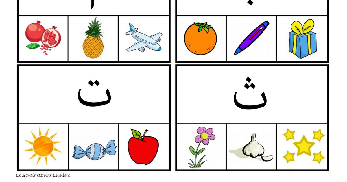Jeu De Lettre Pince A Lingepdf الاحرف الابجدية Arabic