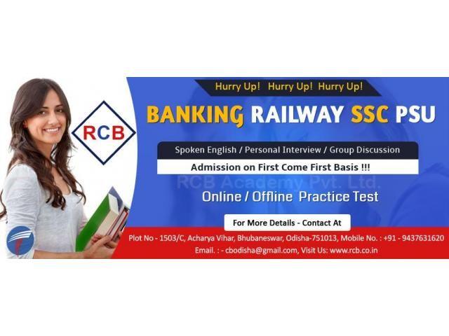 Banking Coaching Institute In Bhubaneswar Rcb Academy Coaching Bhubaneswar Banking