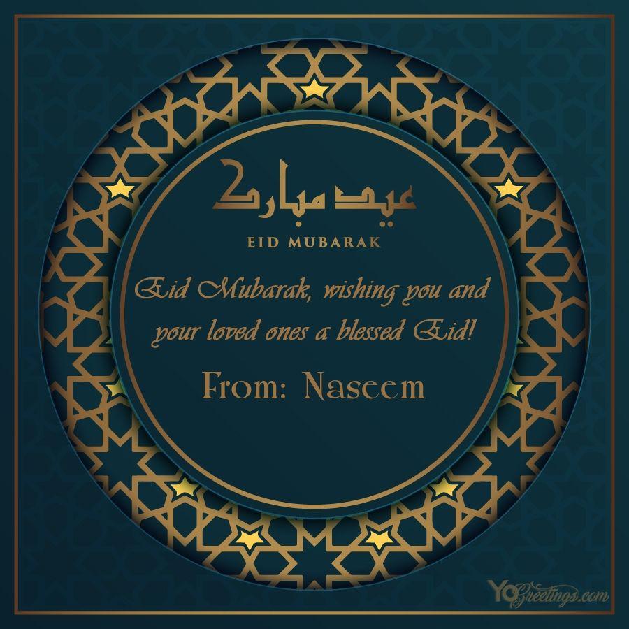Latest Eid Mubarak Greeting Card With Name Edit In 2020