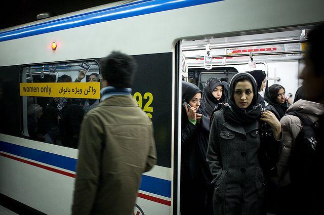 Tehran Iran Iran Human Rights Human