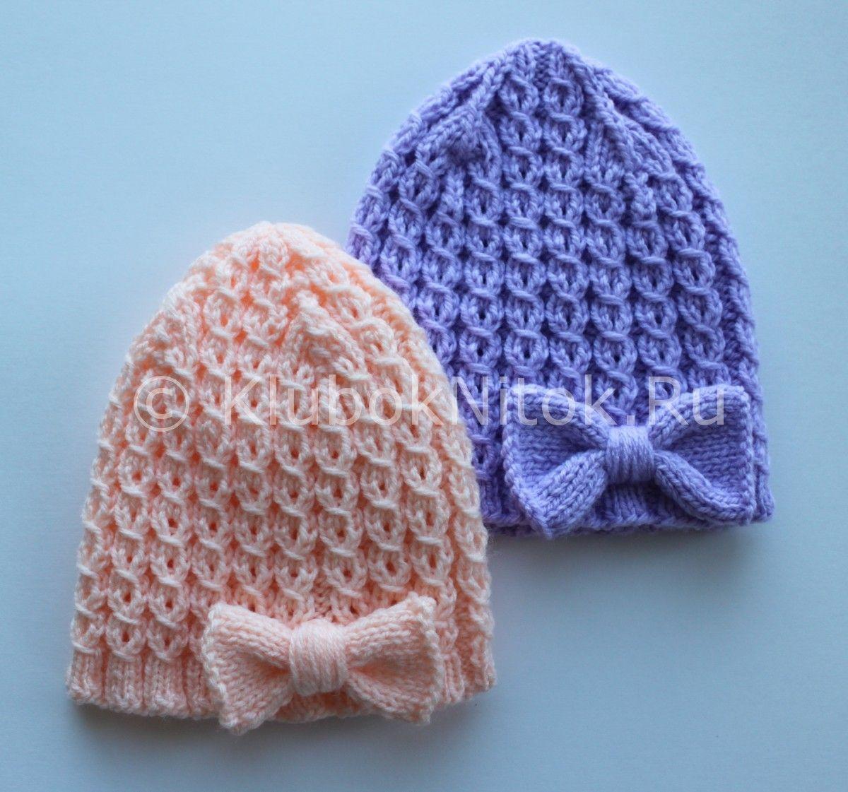 схема вязания шапки шлема для новорожденных