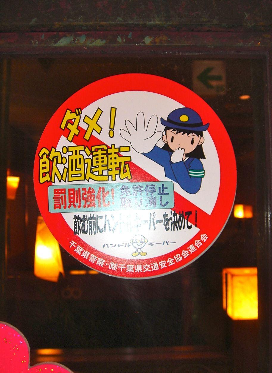cute cop says stop