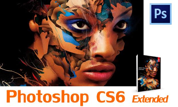 free download adobe photoshop cs6 full version