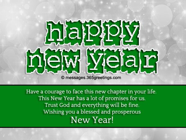 Christian New Year Messages | new year | Pinterest | New year ...