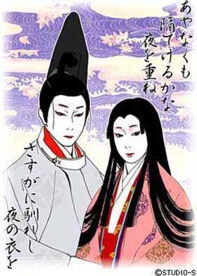Kôzaburô Yoshimura - Genji monogatari (1951)