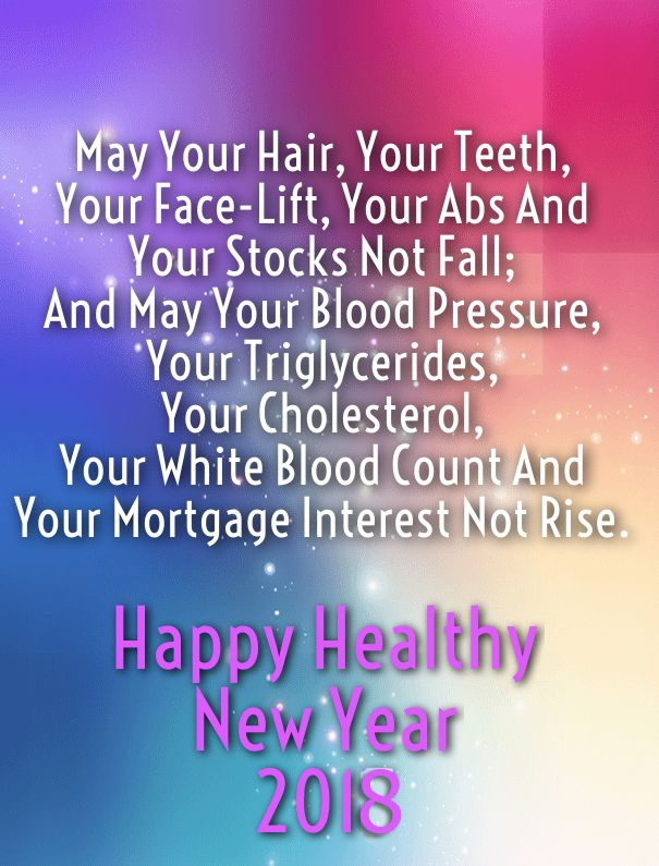 Happy New Year 2018 Love Quotes Happy New Year 2019 Wishes Quotes