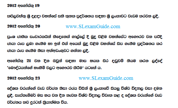 Sinhala Iq Test Papers Pdf